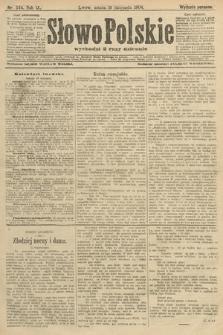 Słowo Polskie (wydanie poranne). 1904, nr544
