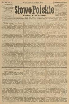 Słowo Polskie (wydanie popołudniowe). 1904, nr551