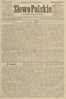 Słowo Polskie (wydanie popołudniowe). 1904, nr555