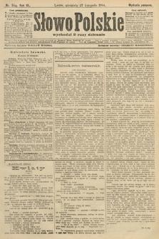 Słowo Polskie (wydanie poranne). 1904, nr558