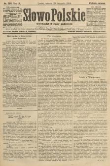 Słowo Polskie (wydanie poranne). 1904, nr560