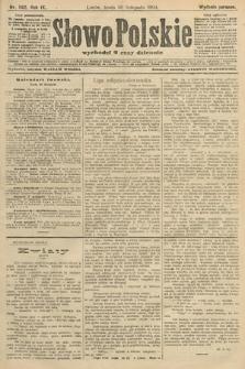 Słowo Polskie (wydanie poranne). 1904, nr562