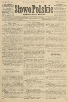Słowo Polskie (wydanie poranne). 1904, nr564