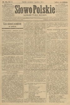 Słowo Polskie (wydanie popołudniowe). 1904, nr565