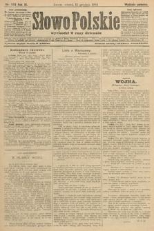 Słowo Polskie (wydanie poranne). 1904, nr583