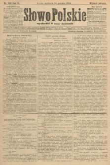 Słowo Polskie (wydanie poranne). 1904, nr593