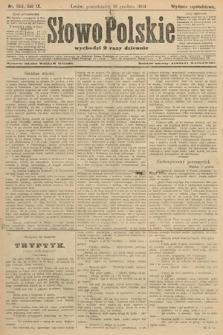 Słowo Polskie (wydanie popołudniowe). 1904, nr594