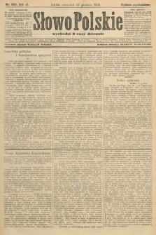 Słowo Polskie (wydanie popołudniowe). 1904, nr600