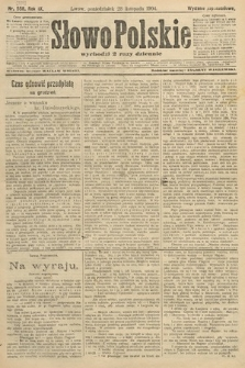 Słowo Polskie (wydanie popołudniowe). 1904, nr559