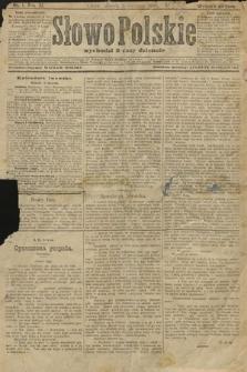 Słowo Polskie (wydanie poranne). 1906, nr1