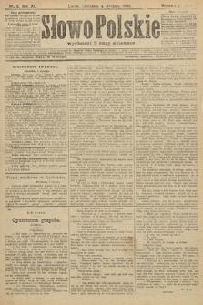 Słowo Polskie (wydanie poranne). 1906, nr5