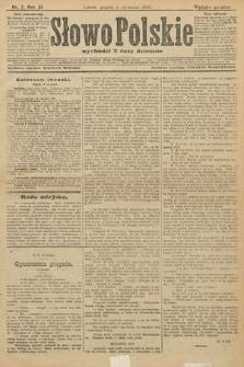 Słowo Polskie (wydanie poranne). 1906, nr7