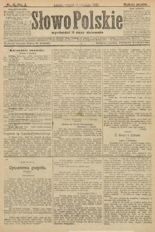 Słowo Polskie (wydanie poranne). 1906, nr12