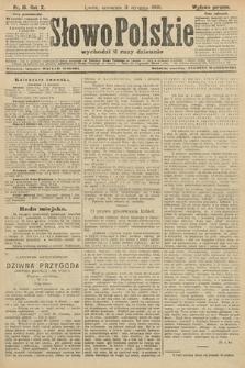 Słowo Polskie (wydanie poranne). 1906, nr16