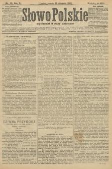 Słowo Polskie (wydanie poranne). 1906, nr20