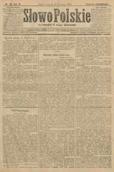 Słowo Polskie (wydanie popołudniowe). 1906, nr25