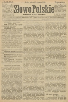 Słowo Polskie (wydanie poranne). 1906, nr32