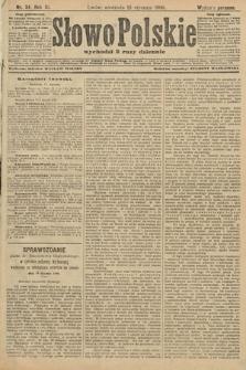Słowo Polskie (wydanie poranne). 1906, nr34