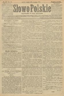 Słowo Polskie (wydanie poranne). 1906, nr42