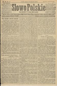 Słowo Polskie (wydanie popołudniowe). 1906, nr43