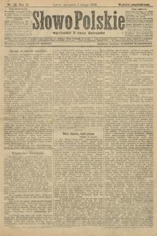 Słowo Polskie (wydanie popołudniowe). 1906, nr53
