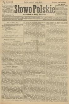 Słowo Polskie (wydanie popołudniowe). 1906, nr56