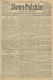 Słowo Polskie (wydanie popołudniowe). 1906, nr60