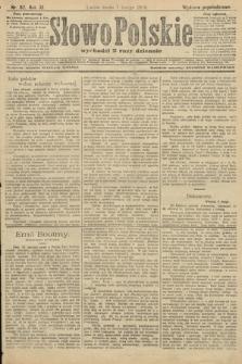 Słowo Polskie (wydanie popołudniowe). 1906, nr62