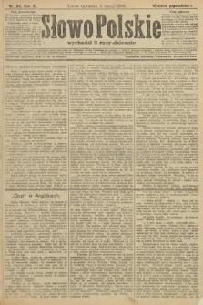 Słowo Polskie (wydanie popołudniowe). 1906, nr64