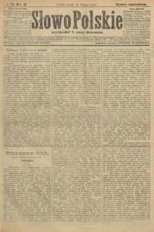 Słowo Polskie (wydanie popołudniowe). 1906, nr74