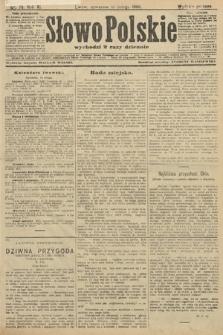 Słowo Polskie (wydanie poranne). 1906, nr75