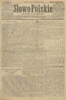 Słowo Polskie (wydanie popołudniowe). 1906, nr76