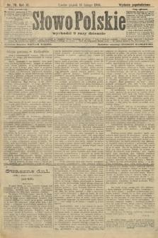 Słowo Polskie (wydanie popołudniowe). 1906, nr78