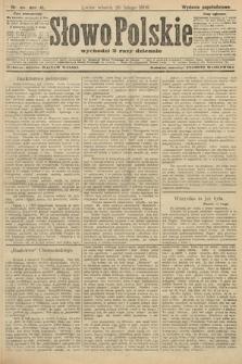 Słowo Polskie (wydanie popołudniowe). 1906, nr84