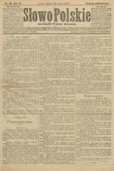 Słowo Polskie (wydanie popołudniowe). 1906, nr90
