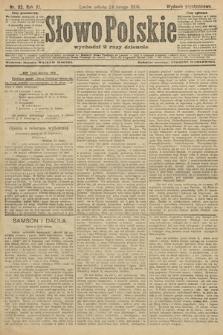 Słowo Polskie (wydanie popołudniowe). 1906, nr92