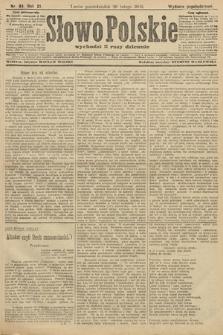 Słowo Polskie (wydanie popołudniowe). 1906, nr94
