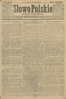 Słowo Polskie (wydanie popołudniowe). 1906, nr121