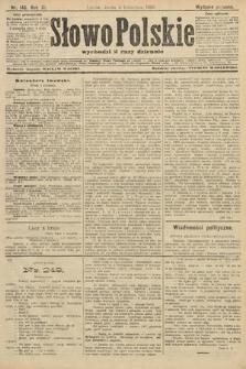 Słowo Polskie (wydanie poranne). 1906, nr146