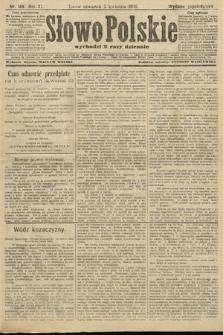 Słowo Polskie (wydanie popołudniowe). 1906, nr149