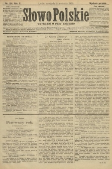 Słowo Polskie (wydanie poranne). 1906, nr154