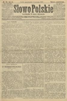 Słowo Polskie (wydanie popołudniowe). 1906, nr155