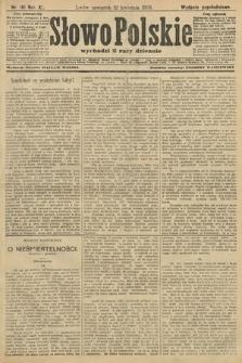 Słowo Polskie (wydanie popołudniowe). 1906, nr161