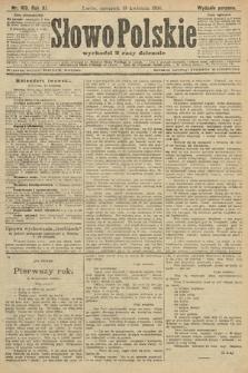Słowo Polskie (wydanie poranne). 1906, nr169