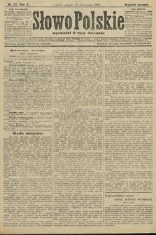 Słowo Polskie (wydanie poranne). 1906, nr171