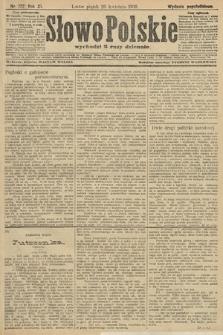 Słowo Polskie (wydanie popołudniowe). 1906, nr172