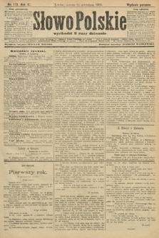 Słowo Polskie (wydanie poranne). 1906, nr173