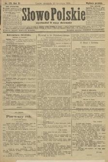 Słowo Polskie (wydanie poranne). 1906, nr175