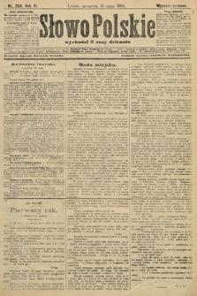 Słowo Polskie (wydanie poranne). 1906, nr204