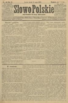 Słowo Polskie (wydanie popołudniowe). 1906, nr215